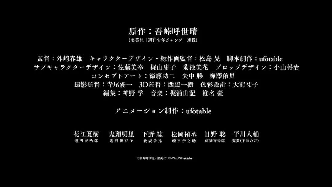 《灼眼的夏娜》新作小说宣传图公开、《鬼灭之刃剧场版》10月16号上映_图片 No.4
