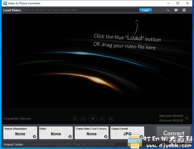 视频转图片工具 Video to Picture Converter V4.3 附注册码 配图