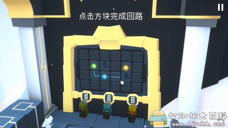 PC游戏分享:巨人旅途Path_of_Giants绿色免安装版图片 No.5