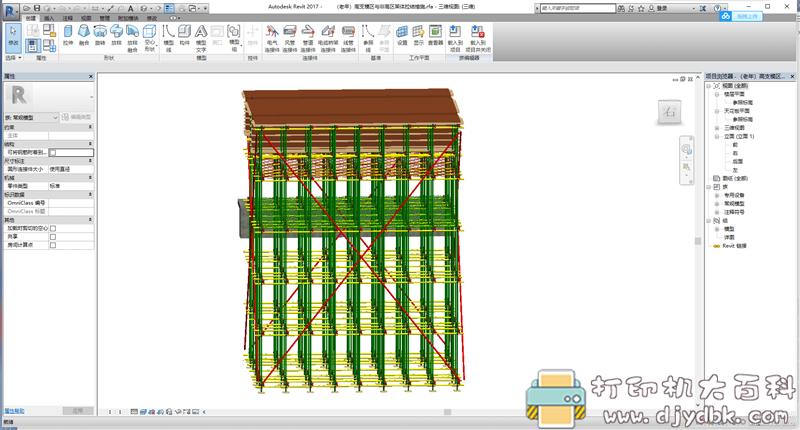 [Windows]BIM全过程(三维场布、虚拟建造、施工动画、影视后期)图片 No.4
