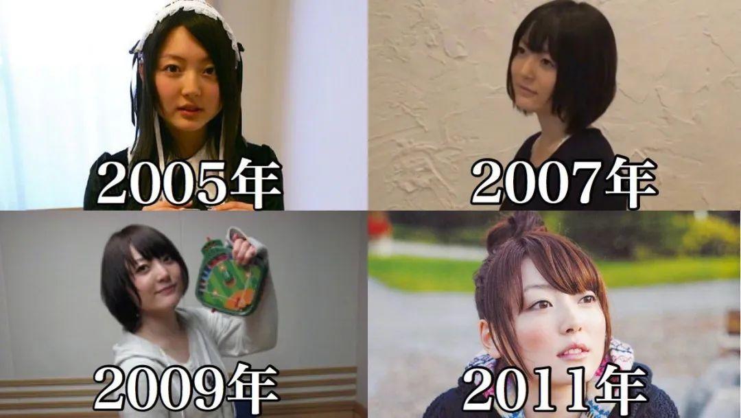 花泽香菜2005-2020年颜值变化,老婆真的好好看啊_图片 No.2