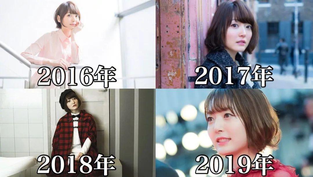 花泽香菜2005-2020年颜值变化,老婆真的好好看啊_图片 No.4