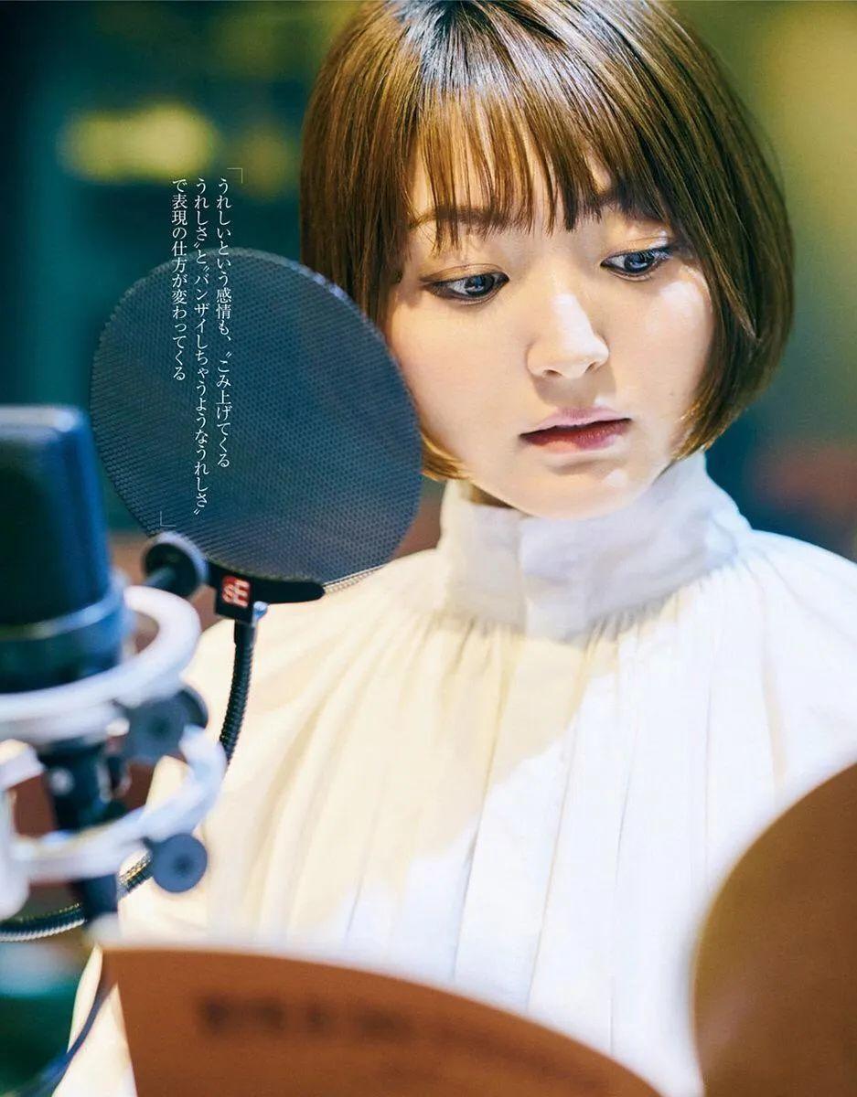 花泽香菜2005-2020年颜值变化,老婆真的好好看啊_图片 No.9