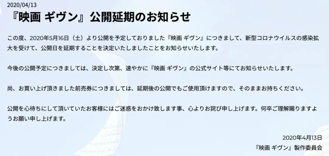 4月新番《IDOLiSH7 Second BEAT!》将从第5话开始延期播出。_图片 No.4