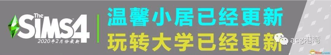 游戏 – 【3D大型SLG/中文/魔改】模拟人生4 更新温馨小居 含全绅士MOD【新作/70G】_图片 No.3