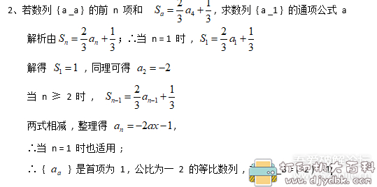 [Windows]数学老师的福利,一款可以扫描识别公式的软件图片 No.2