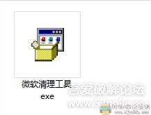 [Windows]微软清理工具 卸载应用干净图片 No.1