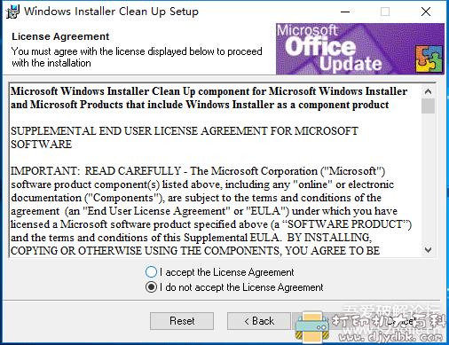[Windows]微软清理工具 卸载应用干净图片 No.2