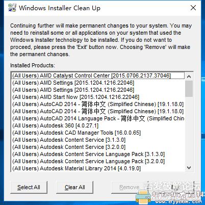 [Windows]微软清理工具 卸载应用干净图片 No.4