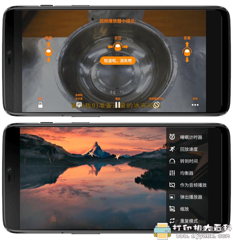 [Android]VLC视频播放器 v3.2.7 全能播放器 强悍不流氓图片 No.1