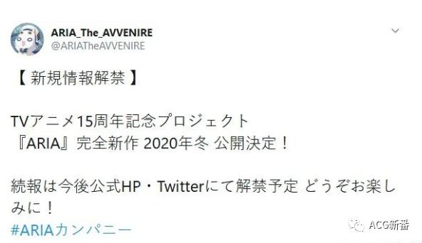 纪念动画播出15周年,《水星领航员》完全新作将于2020年冬季公开_图片 No.3