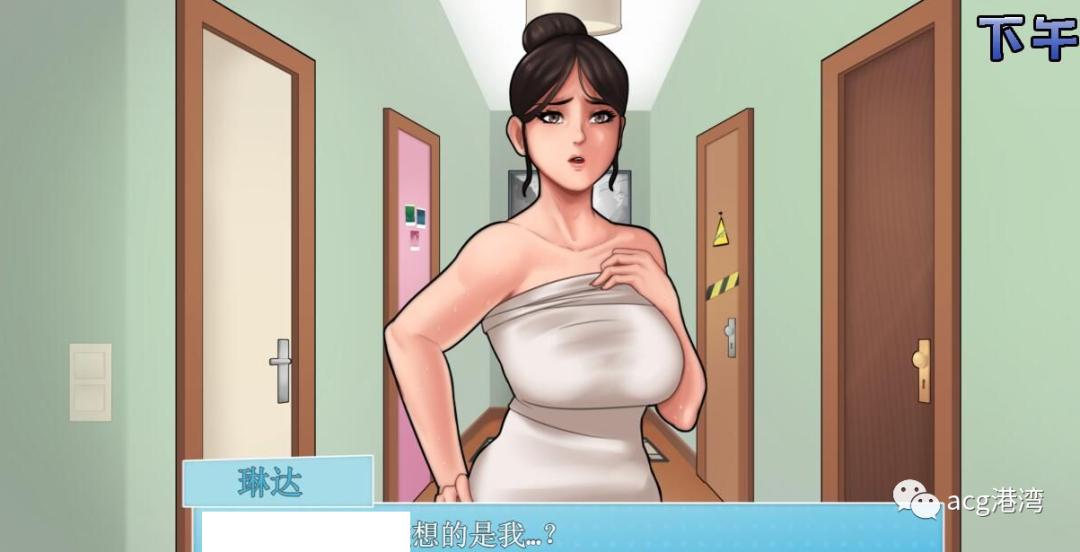 游戏 – 【欧美RPG/2D动态】家务 House Chores 0.2.2 安卓+PC 精翻汉化版【僵尸生活作者新作】【750M】_图片 No.2