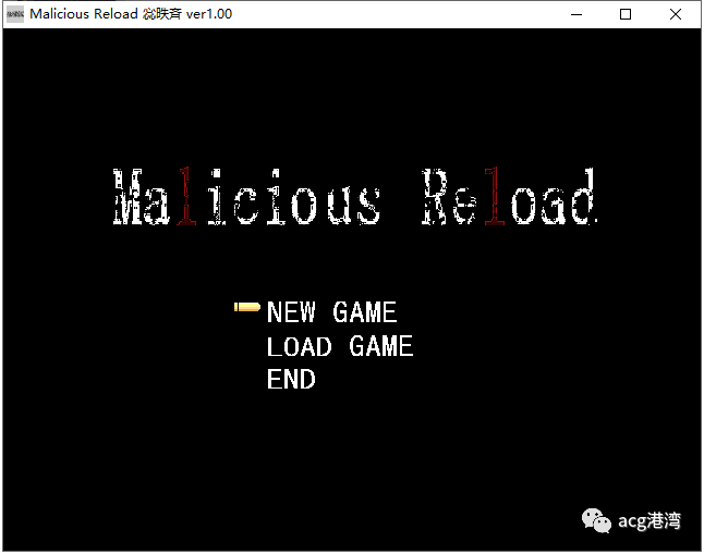 游戏 – 【ACT/全动态】恶意重现 Malicious Reload DL完整正式版【500M】【新作】_图片 No.1