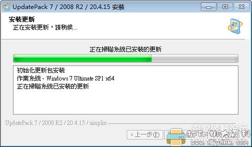 [Windows]Win7更新补丁包 UpdatePack7R2 v20.4.15图片 No.2