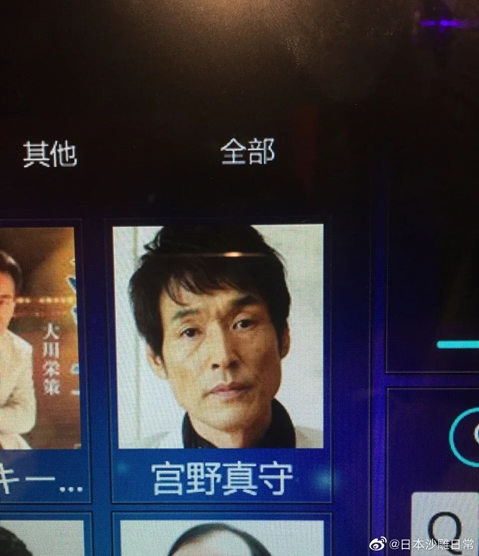 中国的卡拉OK里的日本明星,这也太扯了吧_图片 No.4