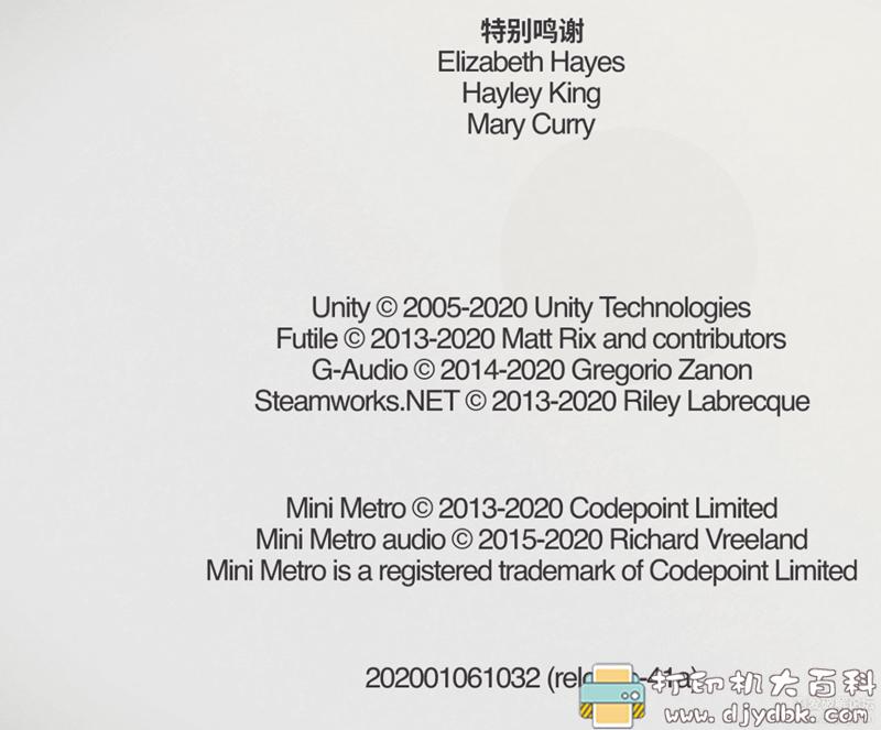 PC游戏分享 迷你地铁 Mini Metro v0.6.01.2020 电脑版图片 No.2