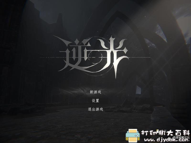 PC游戏分享 【单机游戏/动作冒险】逆光Sunwards图片 No.1