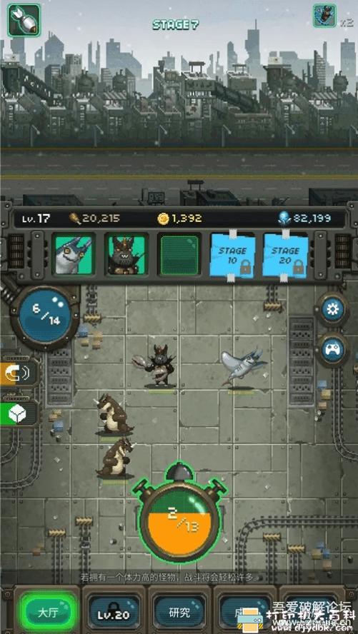 安卓游戏分享 《世界怪兽战争》豪华初始资源888万金币|888万肉|888万蛋图片 No.1