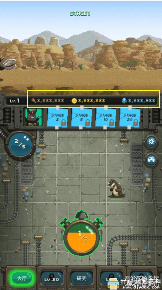 安卓游戏分享 《世界怪兽战争》豪华初始资源888万金币|888万肉|888万蛋图片 No.2