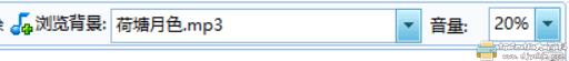 [Windows]很好用的文字转语音工具,强烈推荐图片 No.3