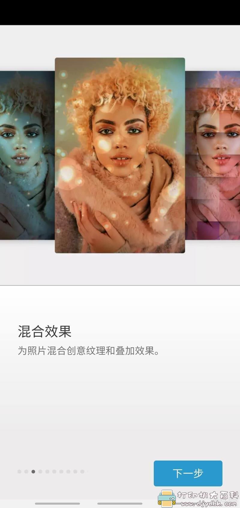 专业修图软件PS手机版:Adobe Photoshop Express特别版 配图 No.3