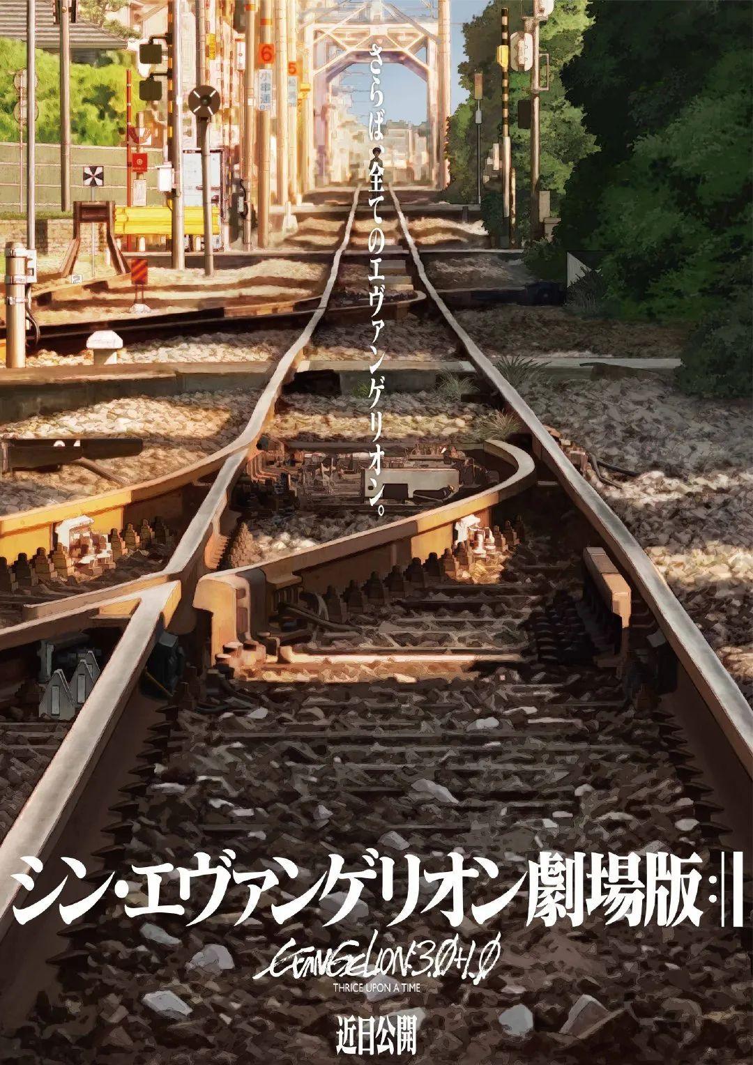 不出所料,《新世纪福音战士新剧场版:终》决定延期上映_图片 No.2