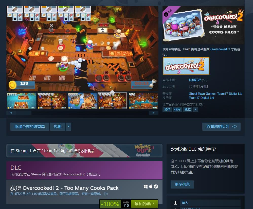 Epic、Steam免费游戏领取各2款;猫娘乐园 再创新高,新作正在制作中! - [leimu486.com] No.5