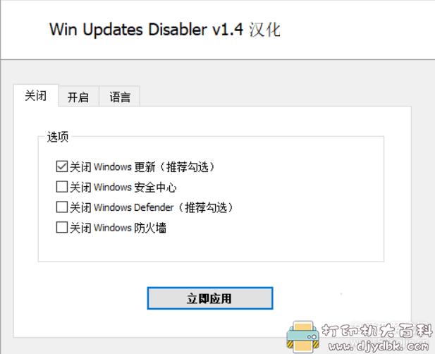 [Windows]推荐几个Windows平台上实用的小工具图片 No.3