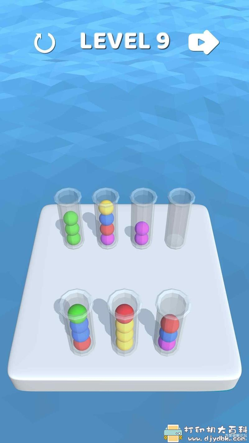 安卓益智小游戏-3D排序 Sort lt 3D图片 No.4