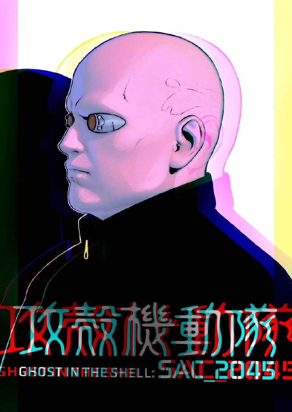 动画《攻壳机动队:SAC_2045》角色海报公布,4月23日Netflix独占播出_图片 No.7