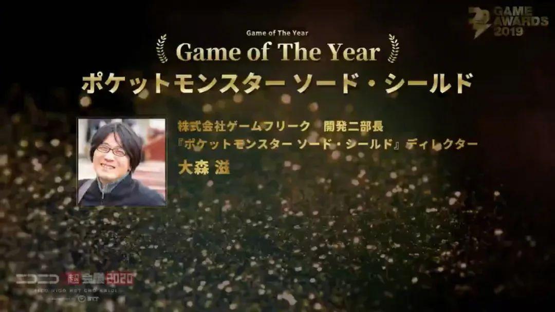 「Fami通电击游戏大奖2019」评选结果出炉,年度游戏:《宝可梦 剑/盾》_图片 No.7