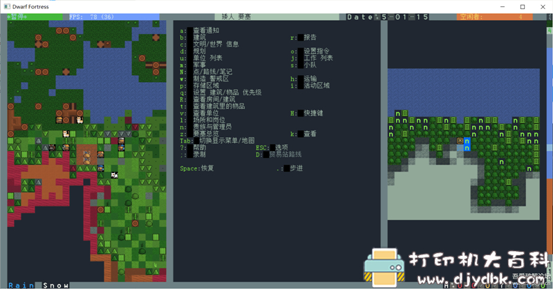 PC游戏分享 矮人要塞,免费的超硬核类roguelike游戏图片 No.1
