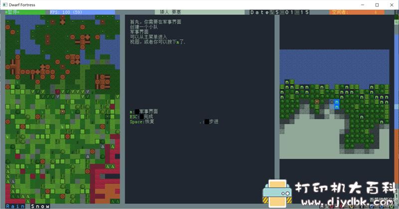 PC游戏分享 矮人要塞,免费的超硬核类roguelike游戏图片 No.2