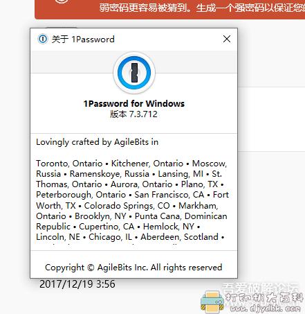 [Windows]1Password 7.3.712 本地保险库版本图片 No.2
