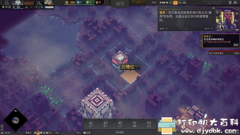 PC游戏分享 《泰坦工业》 中文免安装绿色学习版图片 No.4