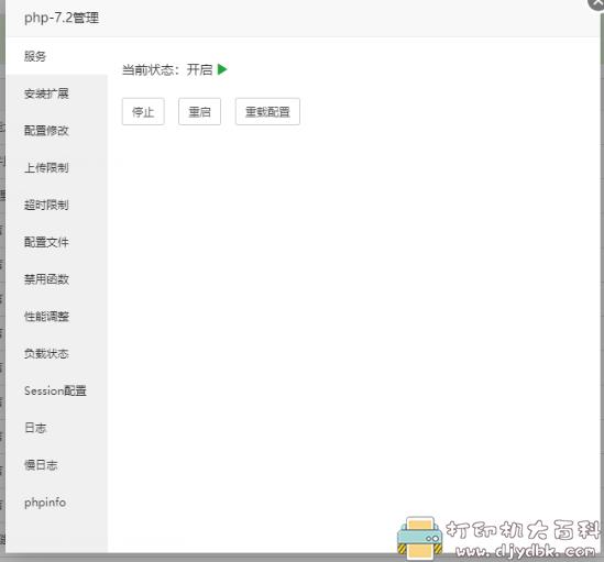 禾匠商城独立版小程序v4.2.60破解分享图片 No.4