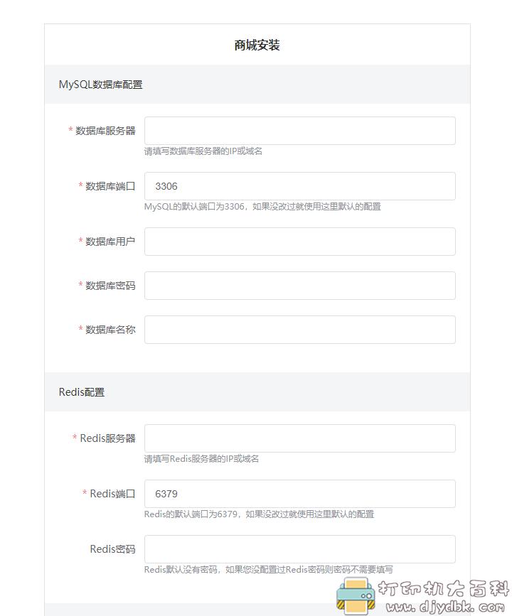 禾匠商城独立版小程序v4.2.60破解分享图片 No.14