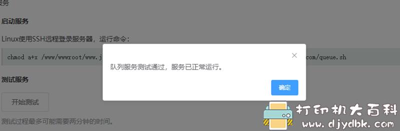 禾匠商城独立版小程序v4.2.60破解分享图片 No.18