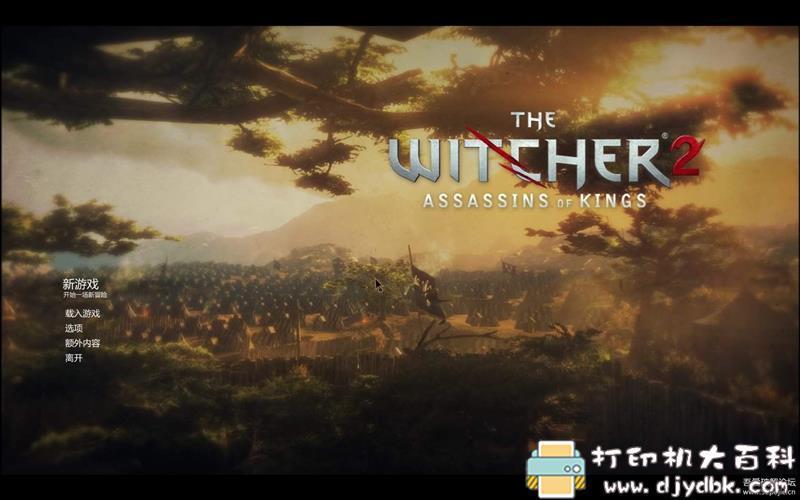 PC游戏分享 巫师2:刺客之王加强版免安装繁体中文绿色版图片 No.2