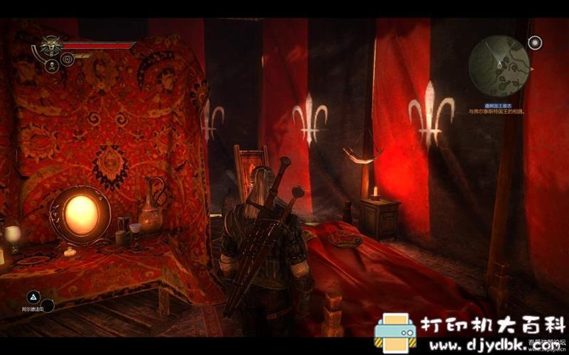 PC游戏分享 巫师2:刺客之王加强版免安装繁体中文绿色版图片 No.4