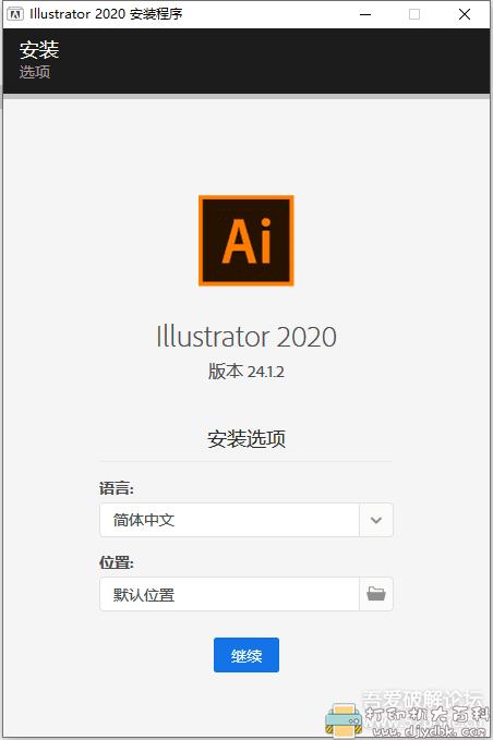 Adobe全家桶 2017-2020 大师版+独立SP版 Win/Mac版本 多国语言 配图 No.2