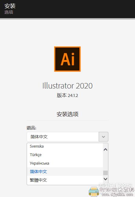 Adobe全家桶 2017-2020 大师版+独立SP版 Win/Mac版本 多国语言 配图 No.3