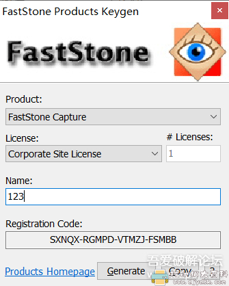 [Windows]截屏工具FastStone Capture 附激活注册机图片 No.2