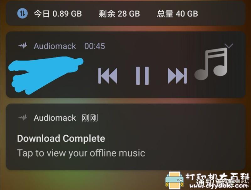 [Android]国外音乐软件 Audiomack(有ASMR内容)图片 No.5