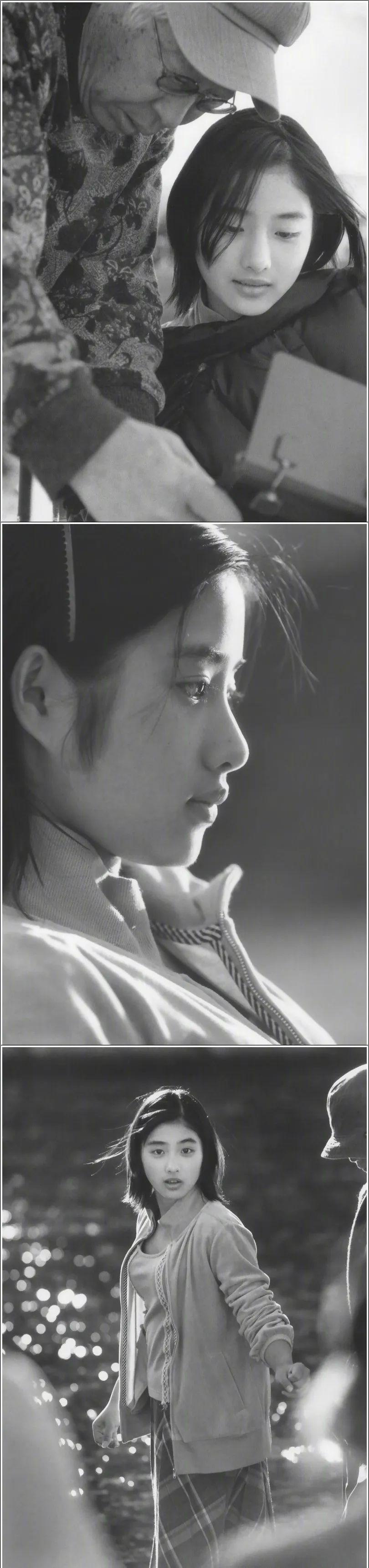 石原里美 16岁时的写真_图片 No.6