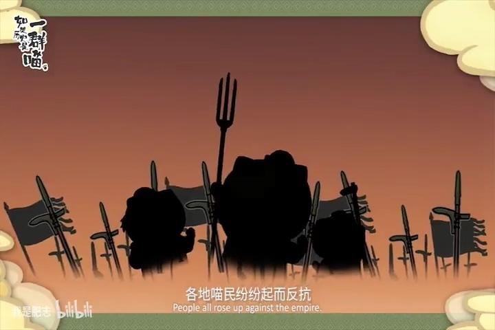 历史科普少儿动画:如果历史是一群喵 1-3季全38集图片 No.4