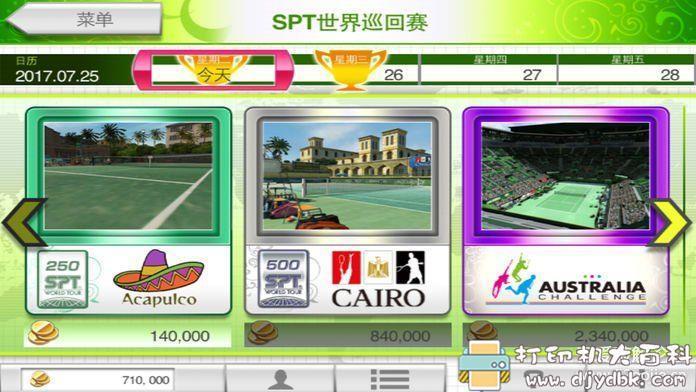安卓游戏分享 虚拟网球挑战赛中文版无广告图片 No.1
