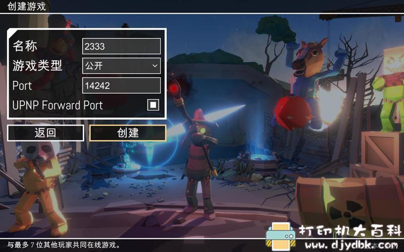 PC游戏分享:揍击派对(Pummel Party)可联机 配图 No.3
