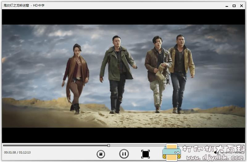 [Windows]VideoTools v1.1.0.0 免费在线看视频/电影软件图片 No.3