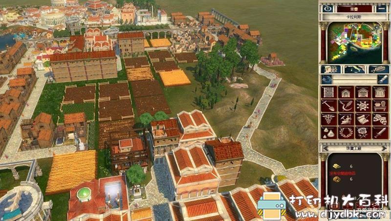 PC游戏分享 【模拟经营】《凯撒大帝4(Caesar IV)》v1.2免安装中文版图片 No.4